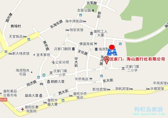 沈家门:海山旅行社有限公司