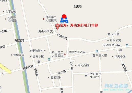 定海:海山旅行社有限公司